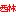 堆高车_电动堆高车_志钧工业设备(上海)有限公司